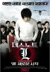 L: Change The World (2008) afişi