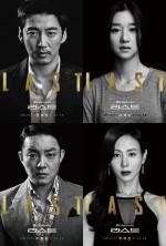 Last (2015) afişi