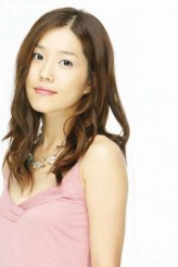 Lee Jin profil resmi