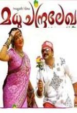 Madhuchandralekha