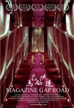Magazine Gap Road
