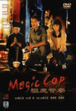 Magic Cop (1990) afişi