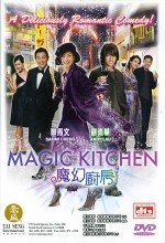 Magic Kitchen (2004) afişi