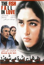 Mahiha Ashegh Mishavand (2005) afişi