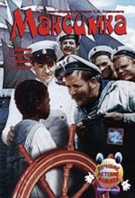 Maximka (1952) afişi