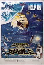 Uchu kara no messeji (1978) afişi