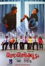 Minnaminnikkoottam (2008) afişi