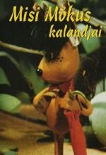 Misi Mókus Kalandjai (1982) afişi