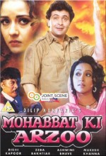 Mohabbat Ki Arzoo (1994) afişi