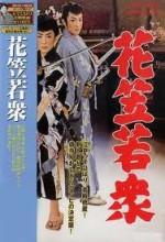 Mori No ıshimatsu (1949) afişi