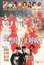 Mr. Vampire 1992 (1992) afişi