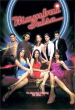 Mumbai Salsa (2007) afişi