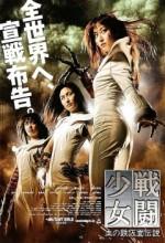 Mutant Girls Squad (2010) afişi