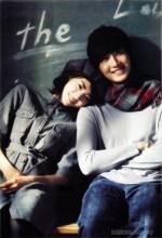 My Love (2007) afişi