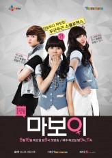 Ma Boy (2012) afişi