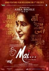 Mai (2013) afişi