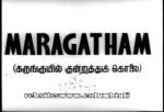 Maragatham (1959) afişi