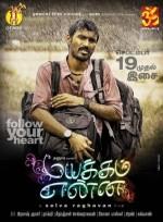 Mayakkam Enna (2011) afişi