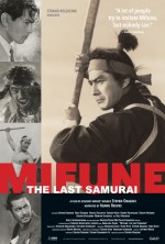 Mifune: Son Samuray (2015) afişi