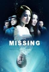 Missing (2008) afişi
