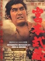 Miyamoto Musashi (1961) afişi
