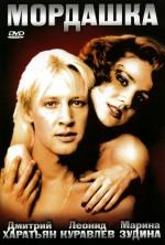 Mordashka (1990) afişi