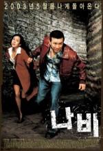 Nabi (2003) afişi