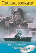 National Geographic: The Battle For Midway(tv) (1998) afişi