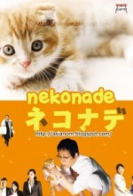 Nekonade (2008) afişi