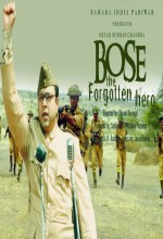 Netaji Subhas Chandra Bose: The Forgotten Hero (2005) afişi