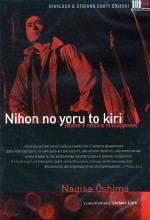 Nihon No Yoru To Kiri