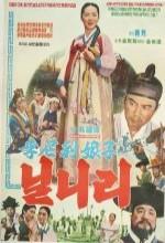 Nilniri (1966) afişi