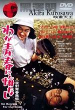 Waga Seishun Ni Kuinashi (1946) afişi