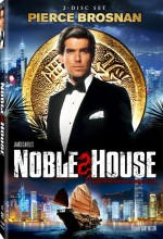 Noble House (1988) afişi