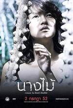 Nymph (2009) afişi