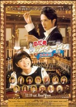 Nodame Cantabile: The Final Score - Part 2