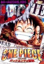 One Piece Movie 4 (2003) afişi