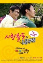 Our Happy Ending (2009) afişi