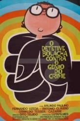 O Detetive Bolacha Contra O Gênio Do Crime  afişi