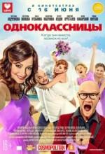 Odnoklassnitsy (2016) afişi