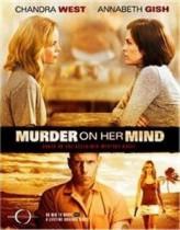 Of Murder And Memory (2008) afişi