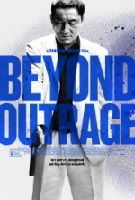 Öfke 2: Öfkenin Ötesinde (2012) afişi