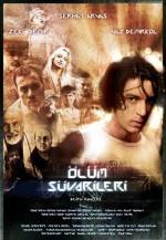 Ölüm Süvarileri (2009) afişi