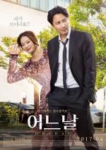 One Day (2017) afişi