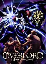 Overlord (2015) afişi