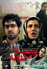 Parse Dar Meh (2010) afişi