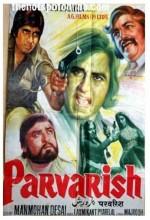 Parvarish (1977) afişi