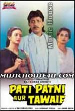 Pati Patni Aur Tawaif (1990) afişi