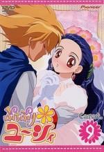 Petite Princess Yuice