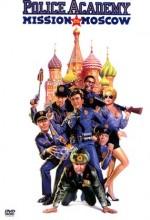 Polis Akademisi 7 (1994) afişi